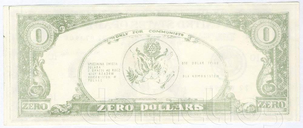 Rewers 0 dollars
