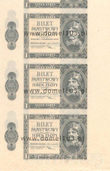 Rozbiegówka awersu banknotu 1 złoty 1938