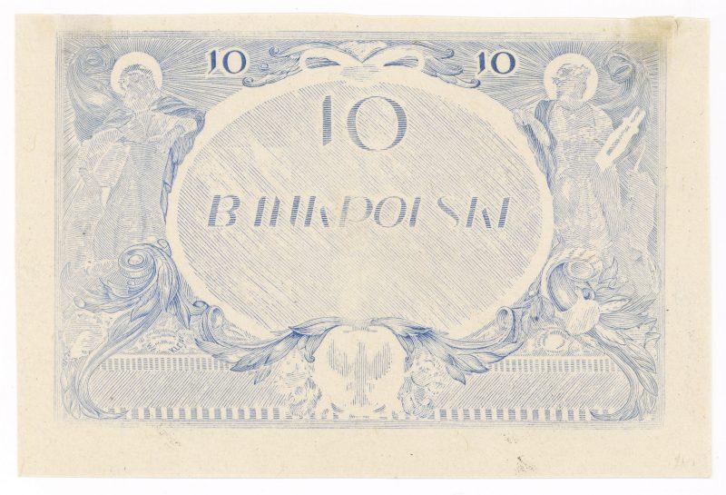 Próba kolorystyczna 1 banknotu 10 złotych 1926
