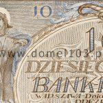 Detal próby kolorystycznej 3 banknotu 10 złotych 1926