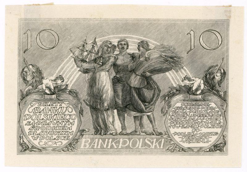 Próba kolorystyczna 5 banknotu 10 złotych 1926