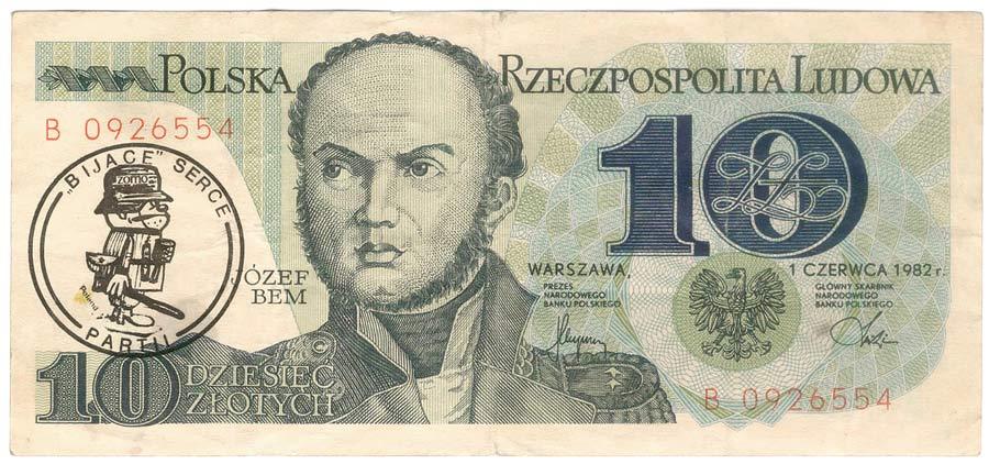 10 złotych 1982 ze stemplem bijące serce partii