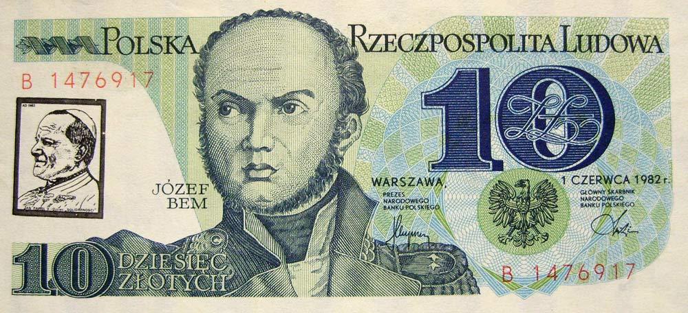 10 złotych 1982 ze stemplem Jan Paweł II