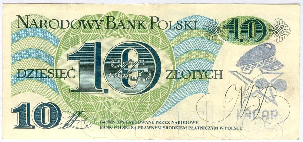 Banknot PRL 10 złotych ze stemplem KACAP w prawo