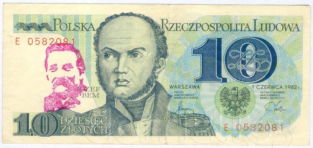 Banknot PRL 10 złotych ze stemplem Lech Wałęsa różowy