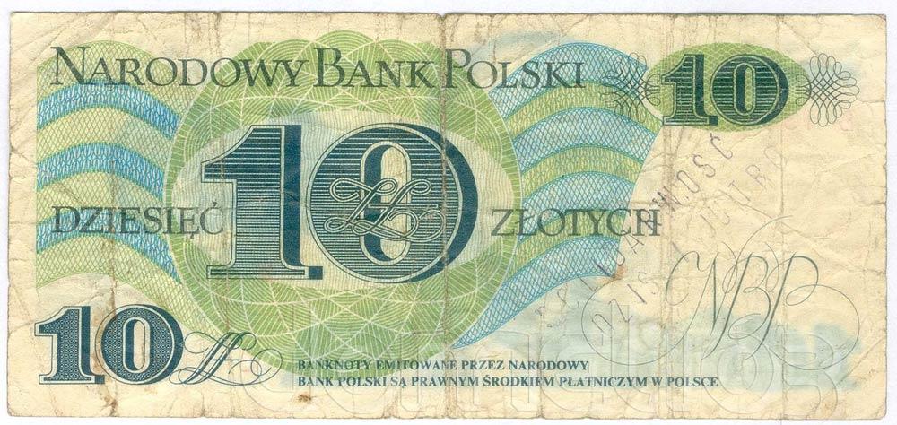 Banknot PRL 10 złotych ze stemplem Solidarność dziś i jutro