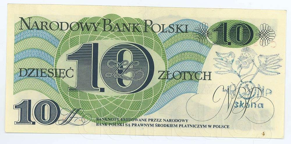 Banknot PRL 10 złotych ze stemplem wrona skona