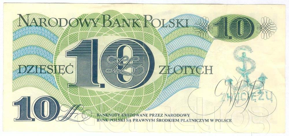 Banknot PRL 10 złotych ze stemplem zwycięży