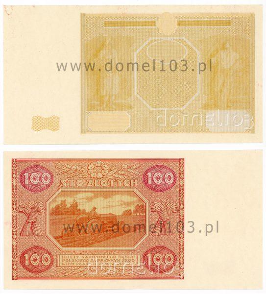 Nieukończony druk banknotu 100 złotych 1946