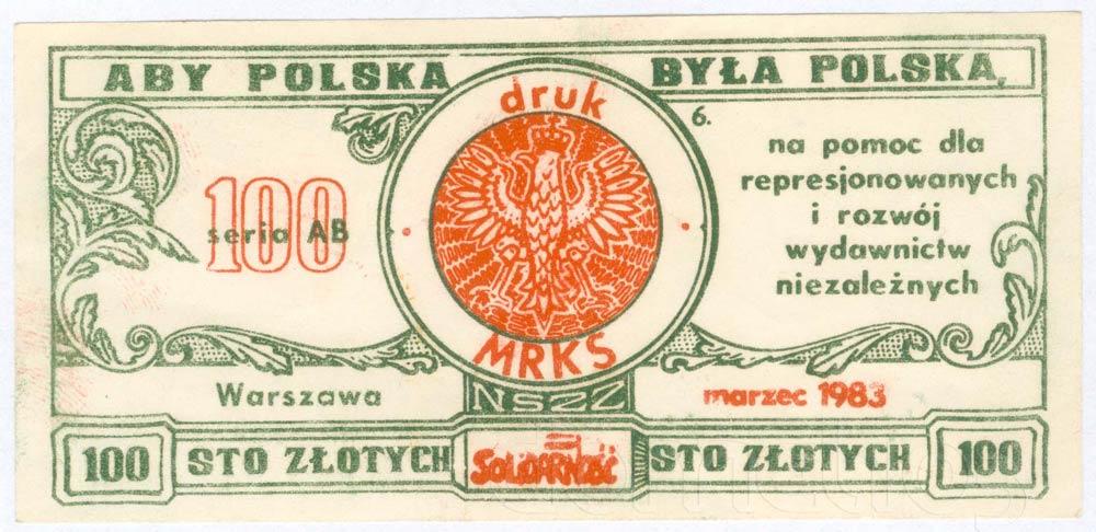 Awers 100 złotych Aby Polska Była Polską
