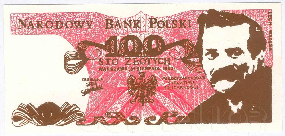 Awers 100 złotych 1983 z Lechem Wałęsą bez serii numeru dopisku Nobel