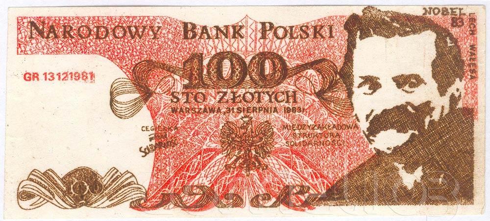 Awers 100 złotych 1983 z Lechem Wałęsą z serią oraz dopiskiem Nobel 83