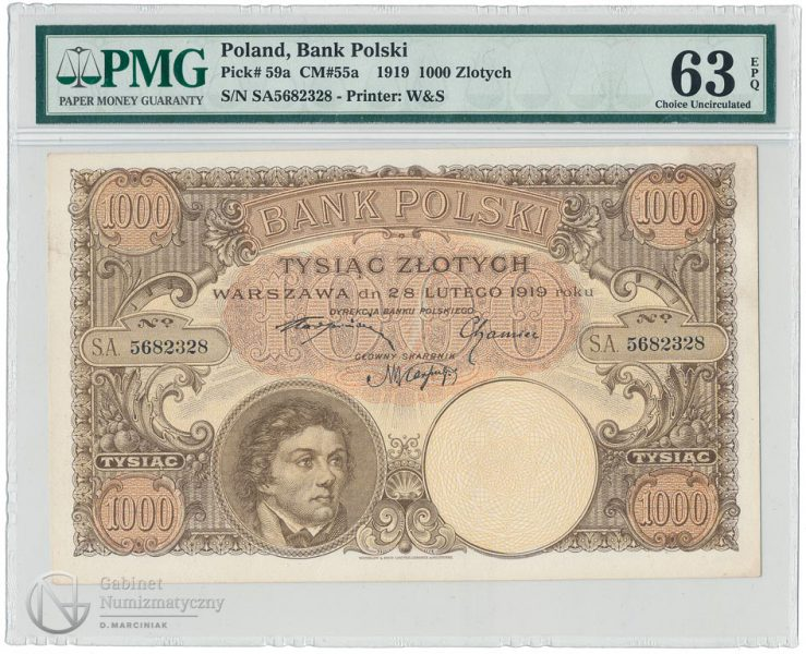 Awers niewprowadzonego do obiegu banknotu 1000 złotych 1919 w ocenie PMG 63 EPQ