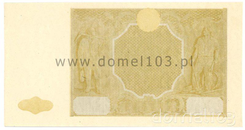 Pierwsza i druga warstwa nieukończonego druku awersu banknotu 1000 złotych 1946