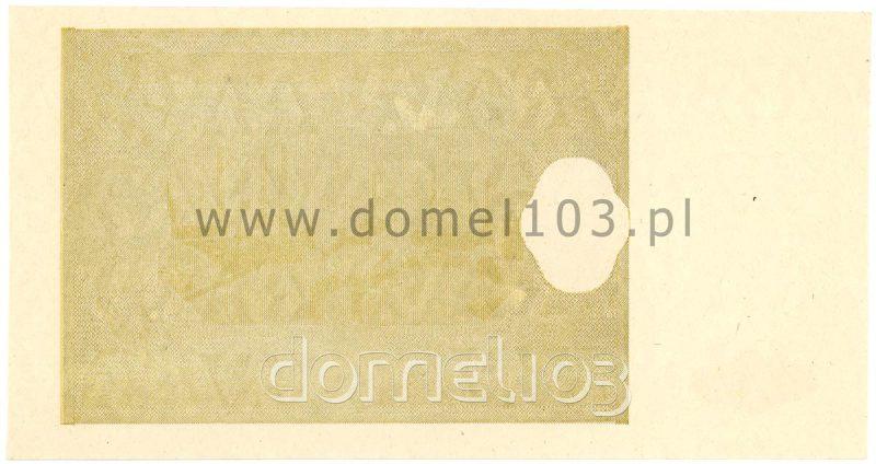 Pierwsza i druga warstwa nieukończonego druku rewersu banknotu 1000 złotych 1946