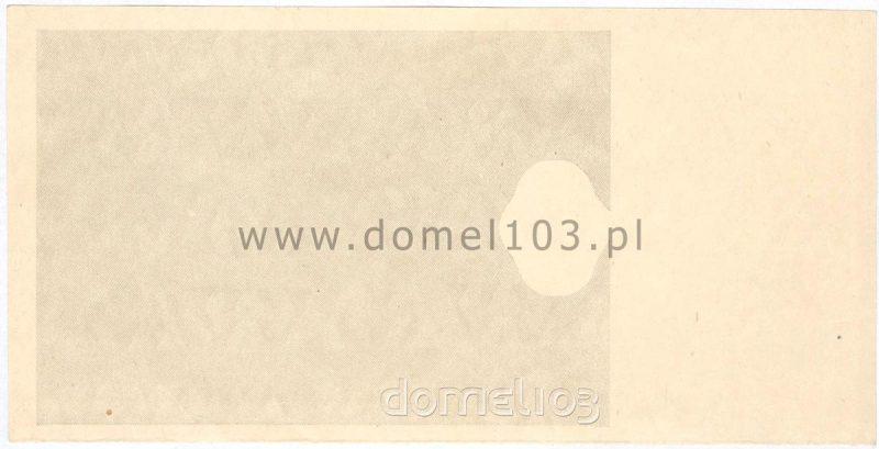 Druga warstwa nieukończonego druku rewersu banknotu 1000 złotych 1946