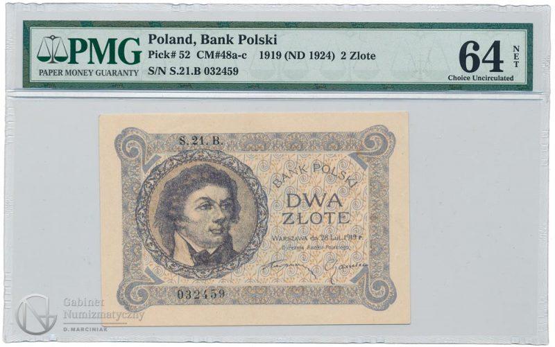 Awers banknotu 2 złote 1919 w ocenie PMG 64 NET