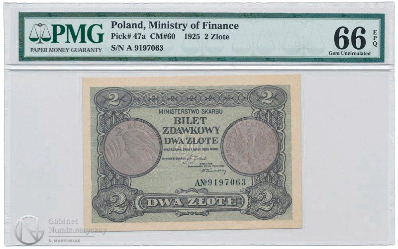 Awers banknotu 2 złote 1925 w ocenie PMG 66 EPQ