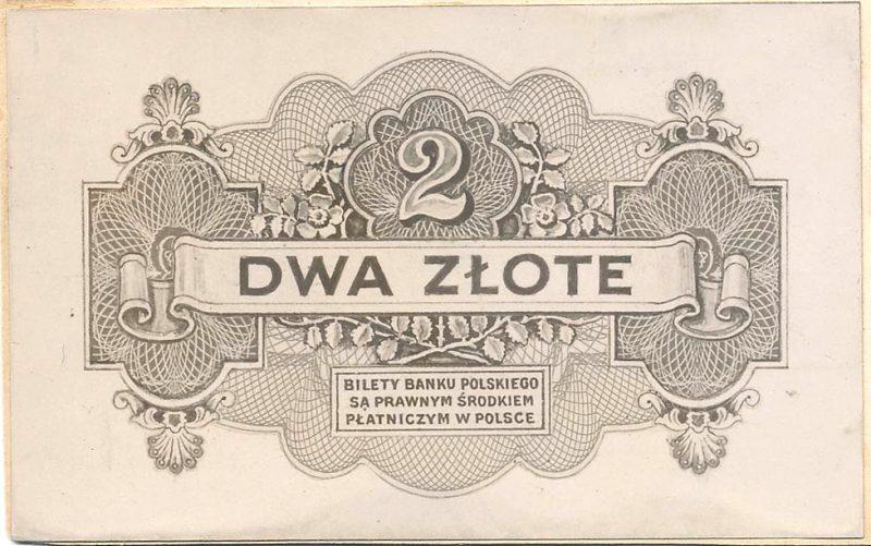 Rewers banknotu 2 złote 1939 w wersji z drobnymi różnicami względem wersji zatwierdzonej