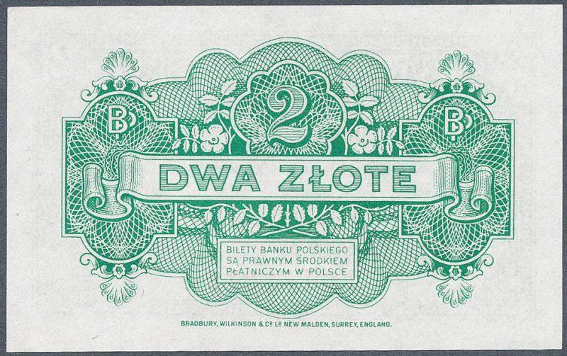 Rewers zatwierdzonej wersji banknotu 2 złote 1939
