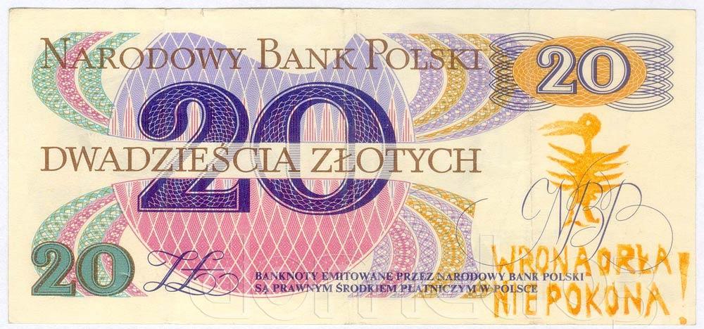 Banknot PRL 20 złotych ze stemplem wrona orła nie pokona żółty