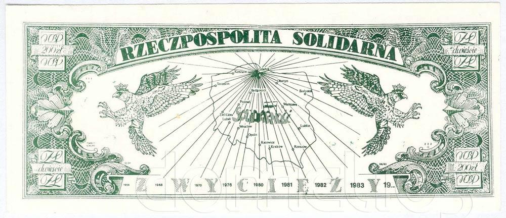 Rewers 200 złotych 1983 Jan Paweł II Rzeczpospolita Solidarna