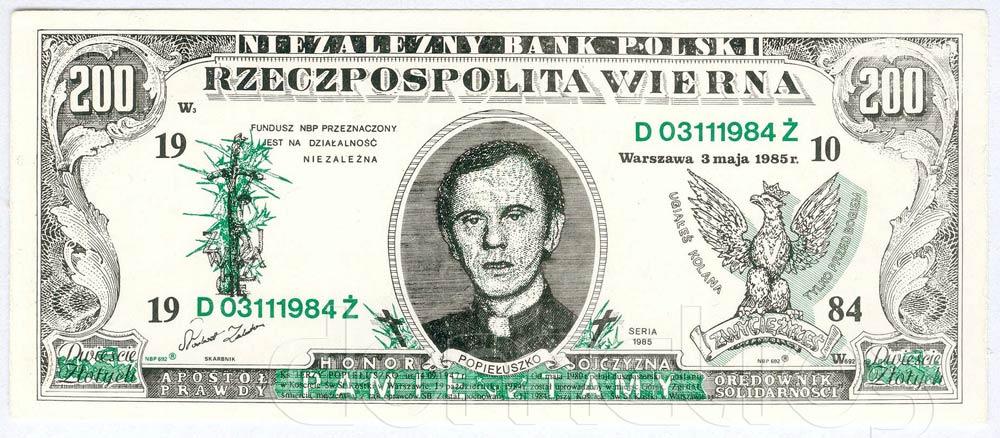 Awers 200 złotych 1985 Jerzy Popiełuszko Rzeczpospolita Wierna