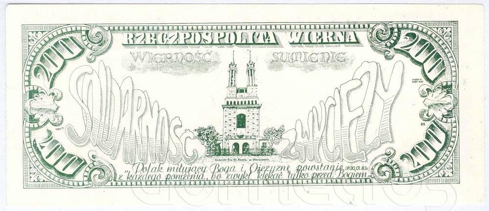 Rewers 200 złotych 1985 Jerzy Popiełuszko Rzeczpospolita Wierna