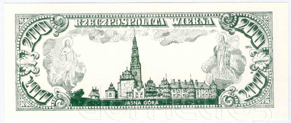 Rewers 200 złotych 1986 Stefan Wyszyński Rzeczpospolita Wierna