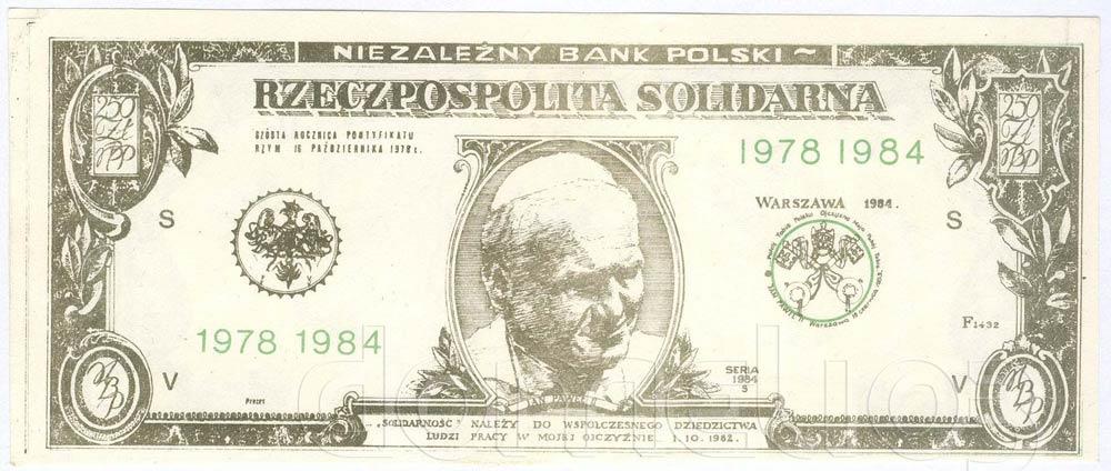 Awers 250 złotych 1984 Jan Paweł II Rzeczpospolita Solidarna