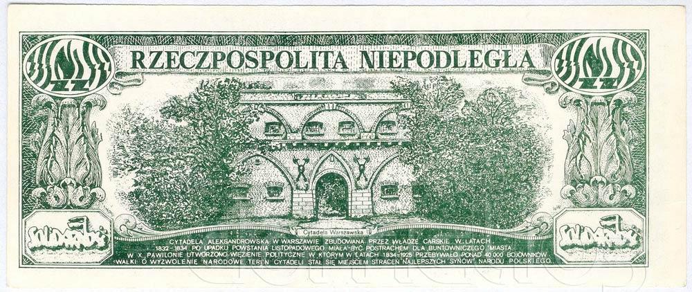 Rewers 250 złotych 1984 Józef Piłsudski Rzeczpospolita Niepodległa