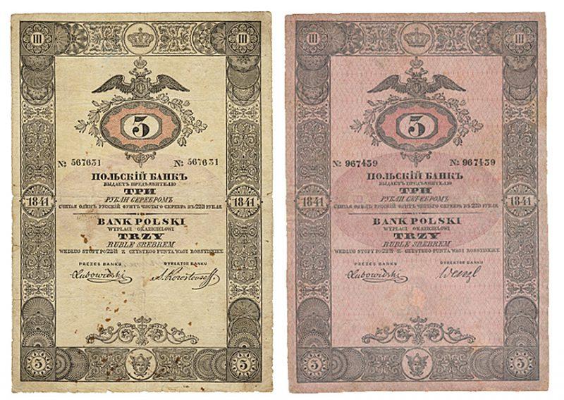 Egzemplarz standardowy oraz z dodrukowaną dodatkową siatką w kolorze czerwonym banknotu 3 ruble srebrem 1841