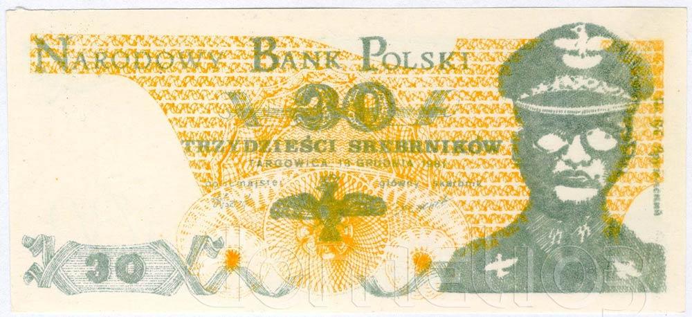 Awers 30 srebrników 1981 odmiana 4 Jaruzelski
