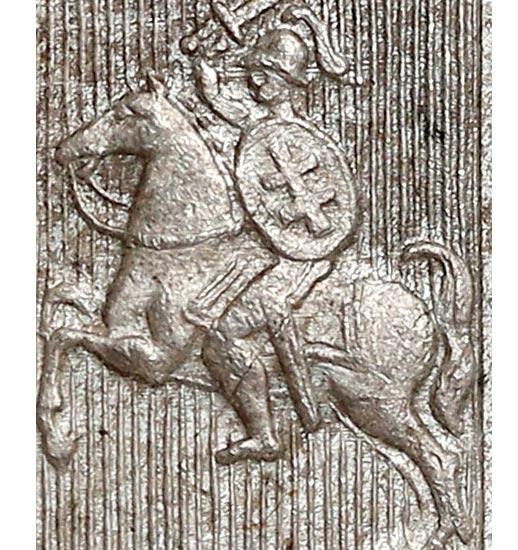 Pogoń litewska 5 złotych 1831 z podwójnym krzyżem na tarczy