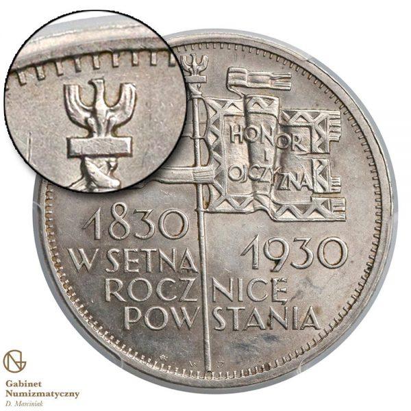 5 złotych 1930 Sztandar głęboki