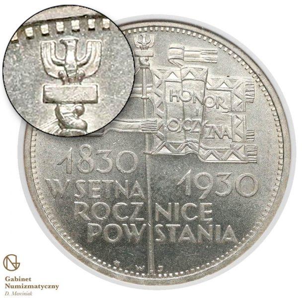 5 złotych 1930 Sztandar zwykły