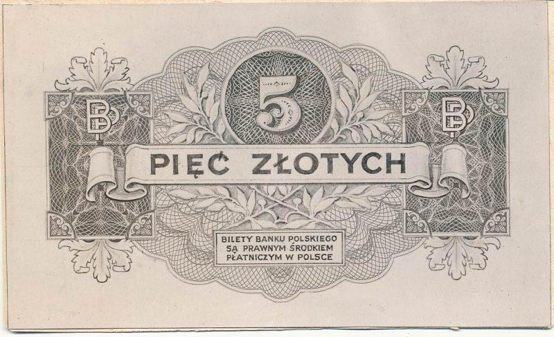 Rewers banknotu 5 złotych 1939 w wersji z drobnymi różnicami względem wersji zatwierdzonej