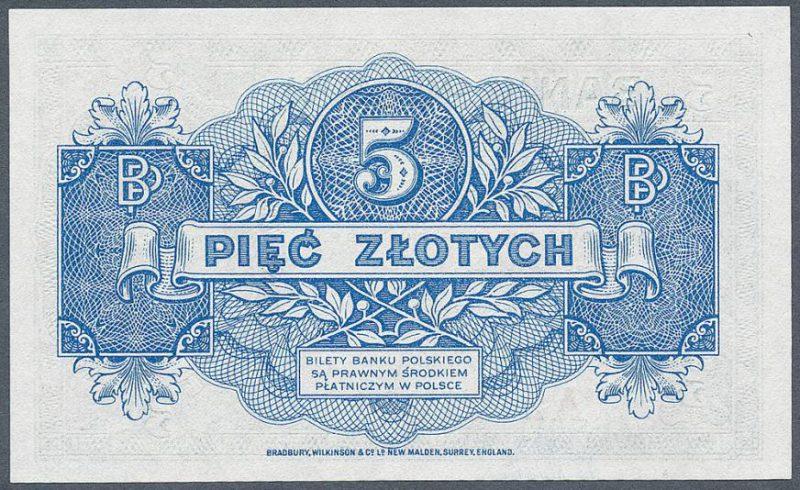 Rewers zatwierdzonej wersji banknotu 5 złotych 1939