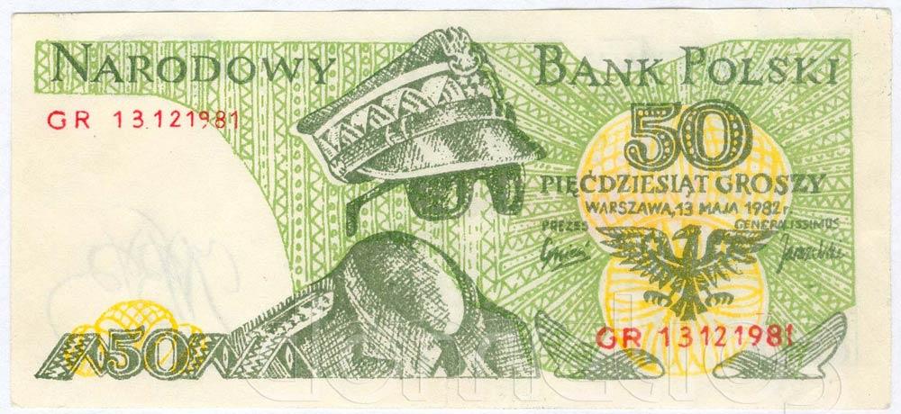 Awers 50 groszy 1982 odmiana 1