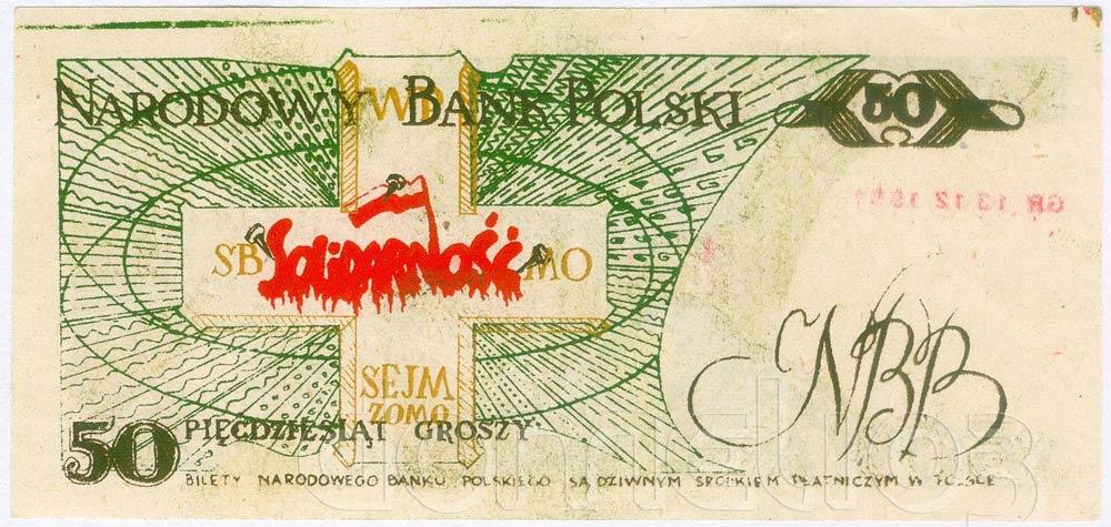 Rewers 50 groszy 1982 odmiana 2