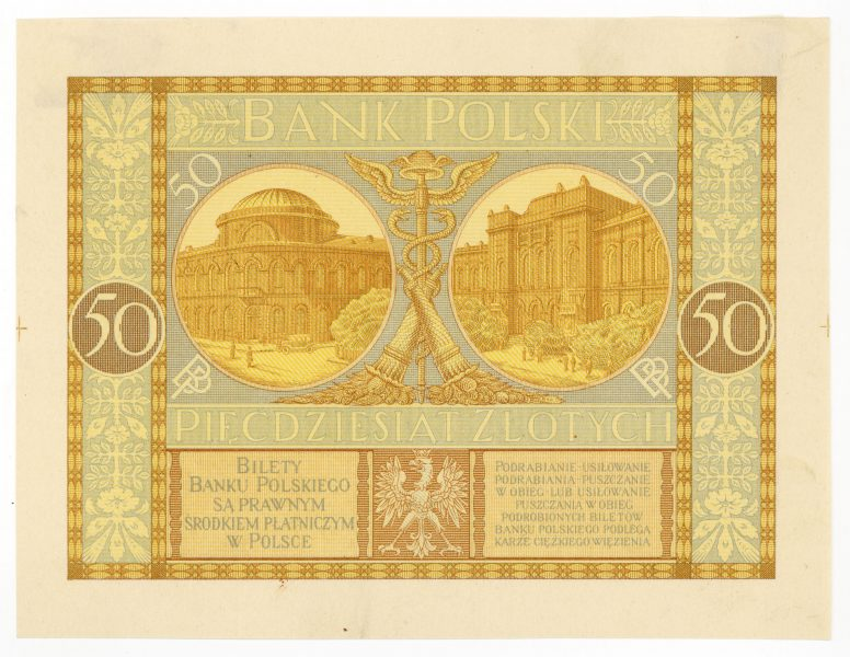 Próba kolorystyczna 15 banknotu 50 złotych 1925