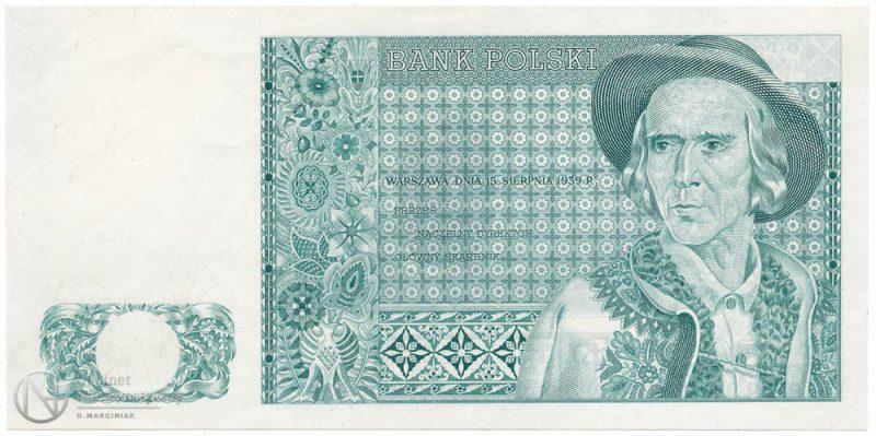 Awers banknotu 50 złotych 1939 w odmiennej kolorystyce i odmienny graficznie