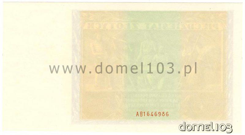 Nieukończony druk banknotu 50 złotych