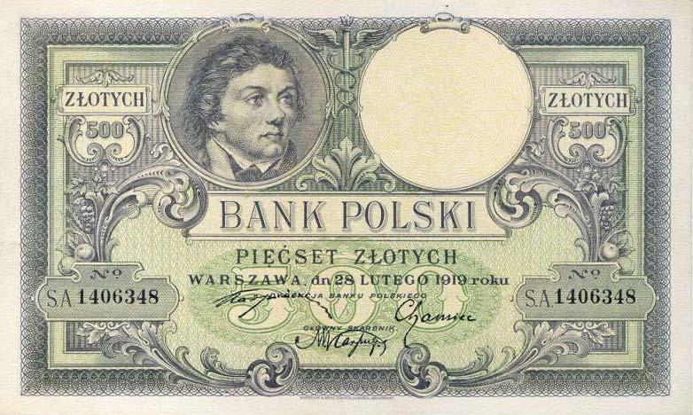 500 złotych 1919 odmiana a