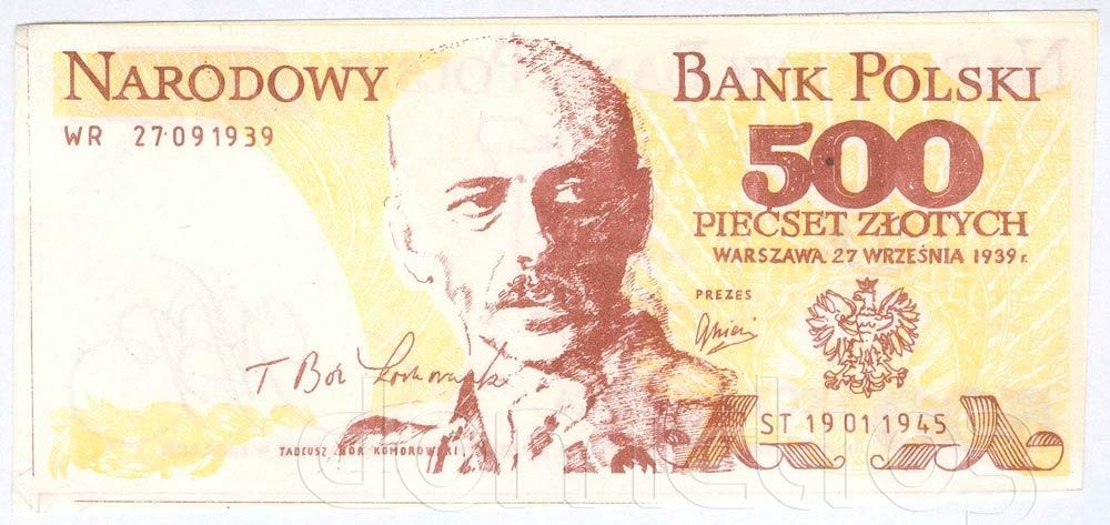 Awers 500 złotych 1939 z Tadeuszem Borem Komorowskim