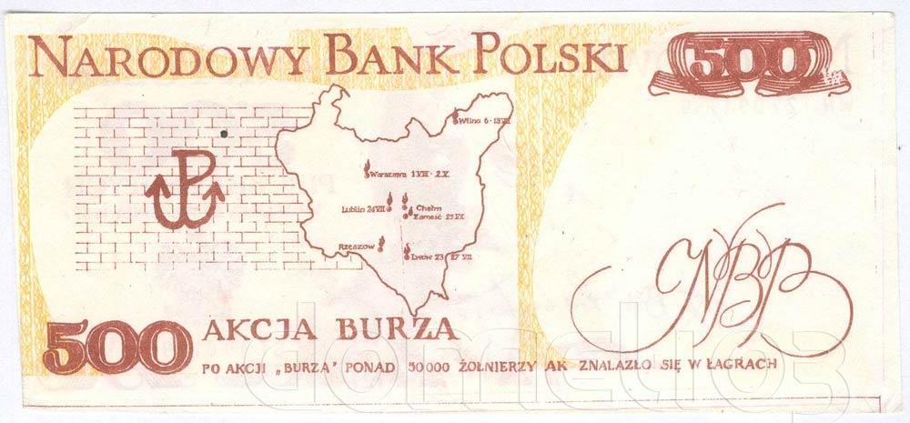 Rewers 500 złotych 1939 z Tadeuszem Borem Komorowskim