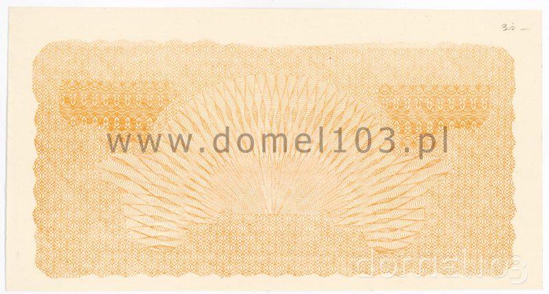 Nieukończony druk banknotu 500 złotych 1944