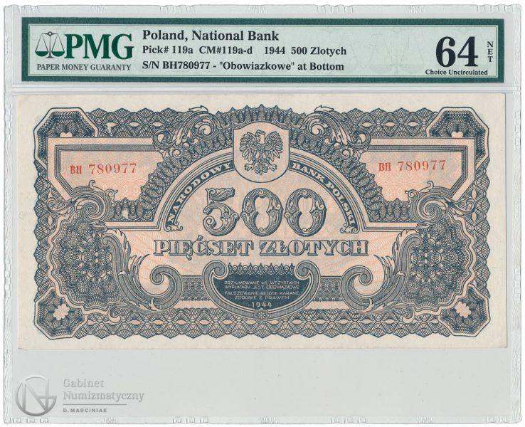 Awers banknotu 500 złotych 1944 obowiązkowe w ocenie PMG 64 NET