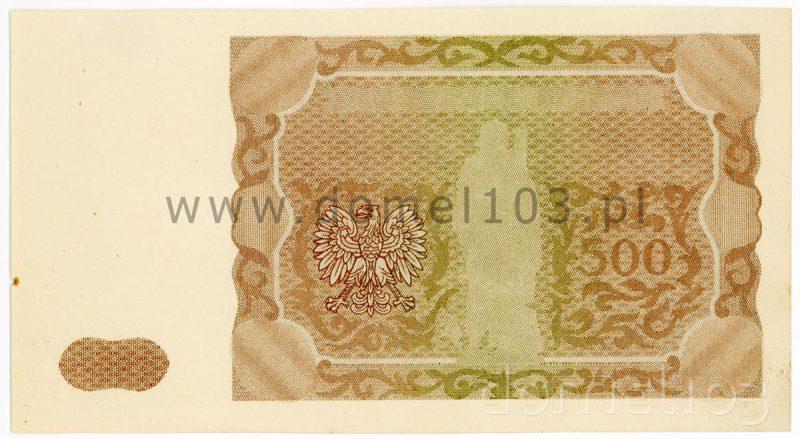 Nieukończony druk banknotu 500 złotych 1947