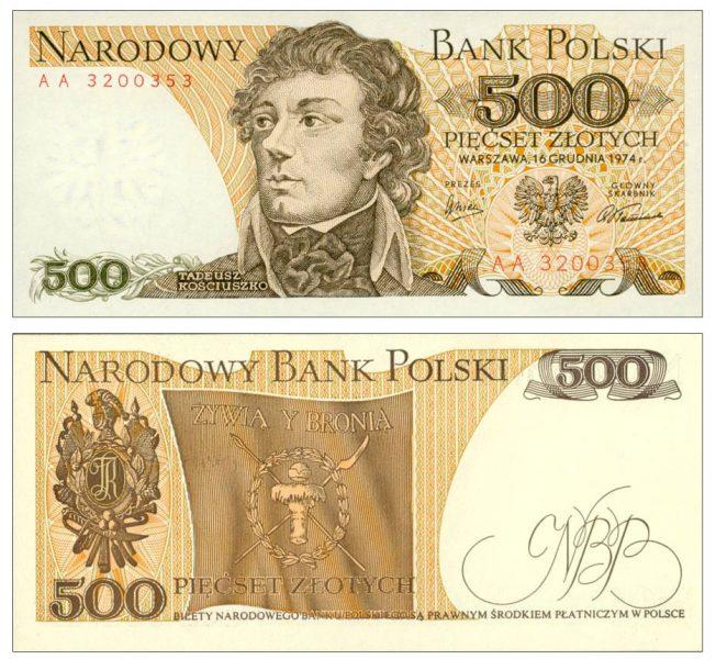500 złotych 1974 z Tadeuszem Kościuszko